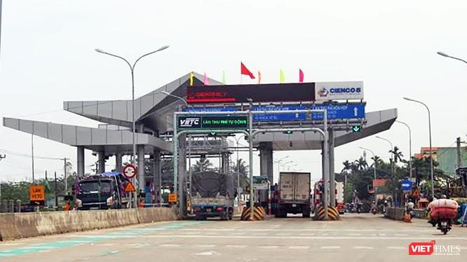Bắt đầu từ 0h ngày 1/2/2018, các xe qua trạm BOT Tam Kỳ (Quảng Nam) sẽ tiếp tục được giảm giá vé.