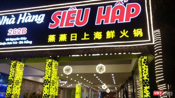 Nhà hàng Siêu Hấp (số 262B đường Võ Nguyên Giáp, quận Sơn Trà) sử dụng phiếu tính tiền dùng chữ Trung Quốc và hoạt động không có giấy phép