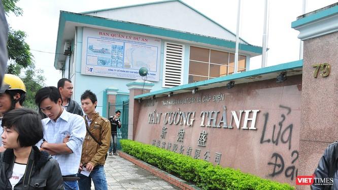 """ABBank vừa ra thông báo """"siết nợ"""" đối với Dự án BĐS Thien Park do Công ty CP Tân Cường Thành làm chủ đầu tư."""