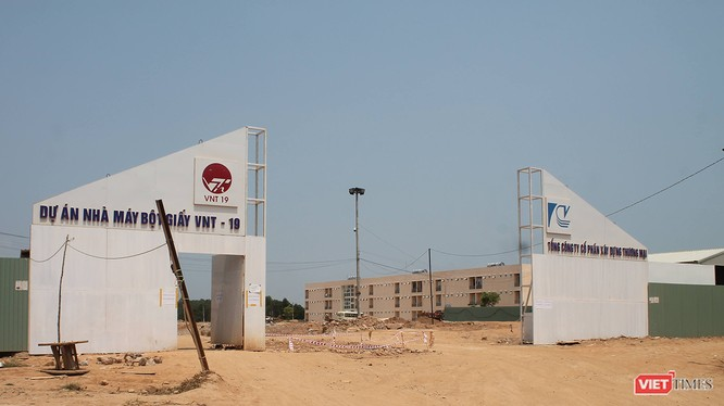 Dự án nhà máy Bột giấy VNT19 do Công ty CP Bột giấy VNT19 làm chủ đầu tư.
