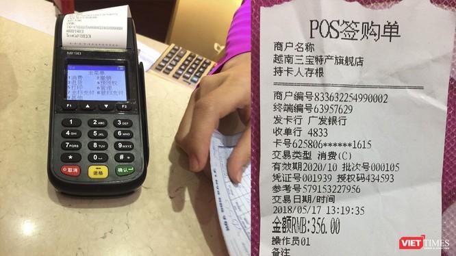 Đà Nẵng kiến nghị Bộ TT&TT chặn cổng dịch vụ thanh toán trực tiếp nước ngoài từ Việt Nam.