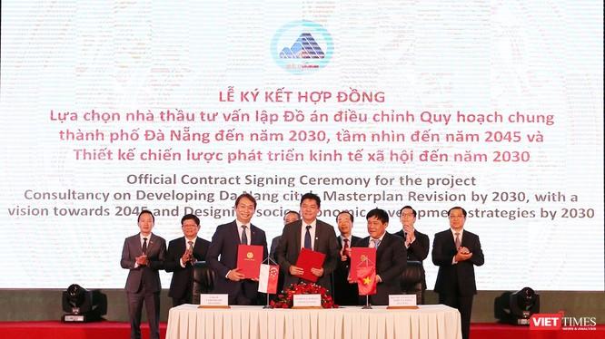 Cũng trong khuôn khổ chương trình sự kiện tọa đàm, TP Đà Nẵng sẽ ký kết hợp đồng triển khai lựa chọn nhà thầu tư vấn và các hợp đồng tài trợ để lập Đồ án điều chỉnh Quy hoạch chung TP Đà Nẵng đến năm 2030, tầm nhìn đến 2045
