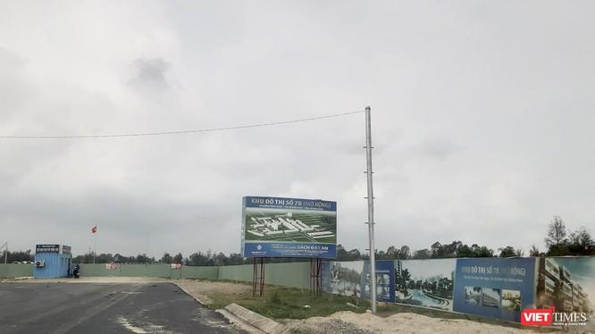 Theo cơ quan chức năng tỉnh Quảng Nam, địa phương đang yêu cầu chủ đầu tư hoàn thiện hồ sơ và yêu cầu tiếp tục thực hiện dự án