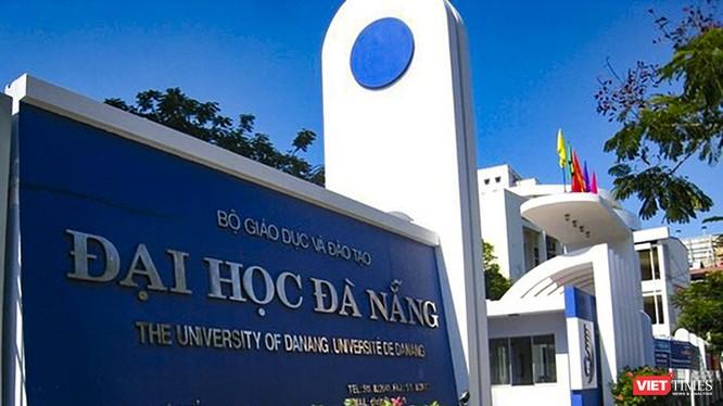 Đại học Đà Nẵng tiếp tục cho sinh viên nghỉ học đến hết ngày 8/3