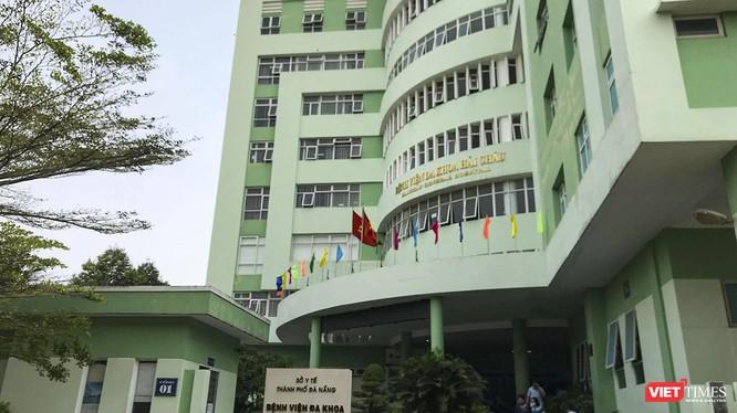Trung tâm y tế quận Hải Châu (Đà Nẵng) , nơi cách ly người nhà bệnh nhân mắc COVID-19 thứ 35