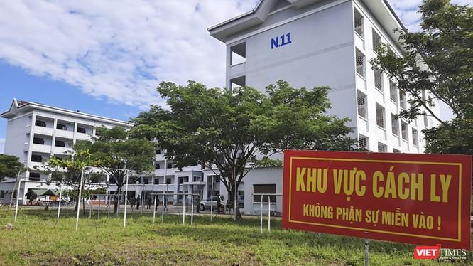 Khu cách ly tập trung COVID-19 tại Trường Trung cấp Cảnh sát nhân dân 5 (xã Bình Phục, huyện Thăng Bình, tỉnh Quảng Nam)