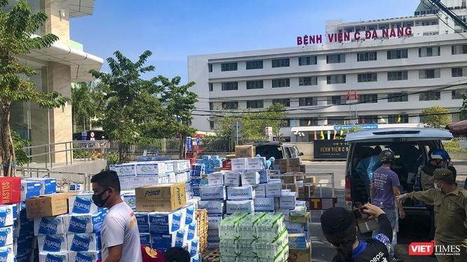 Mấy ngày qua, nhiều cá nhân, tổ chức đã chung tay hỗ trợ Đà Nẵng trong công tác phòng chống dịch COVID-19 diễn ra tại địa phương.