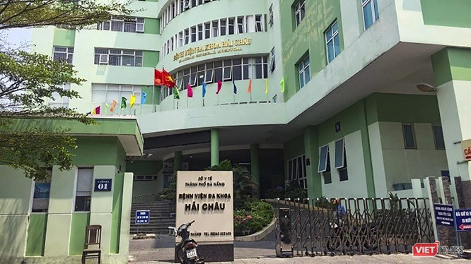 Trung tâm Y tế quận Hải Châu TP Đà Nẵng
