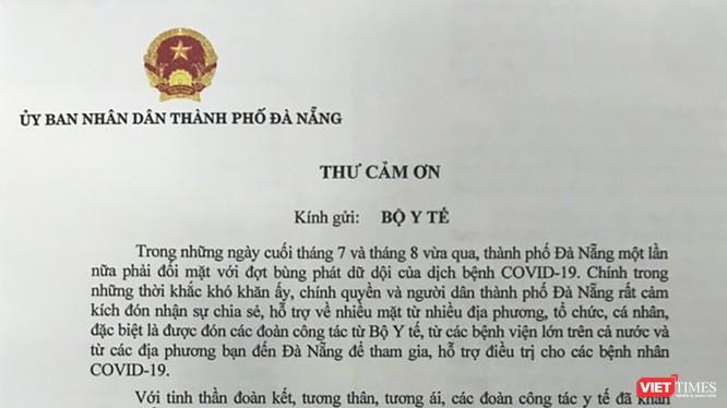 Thư cảm ơn của Chủ tịch UBND TP Đà Nẵng gửi Bộ Y tế và các địa phương, ngành y tế đã hỗ trợ Đà Nẵng chống dịch COVID-19.