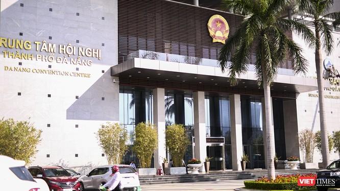 Toà nhà Trung tâm hành chính TP Đà Nẵng