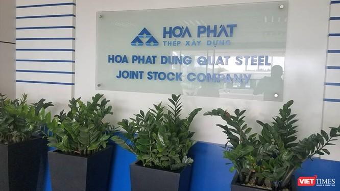 Hòa Phát đang tập trung cho tiến độ hoàn thiện Khu liên hợp sản xuất gang thép tại Dung Quất. (Ảnh: H.V)