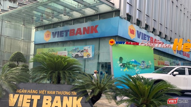 Tòa nhà Lim II hiện cũng là nơi đặt hội sở của VietBank.