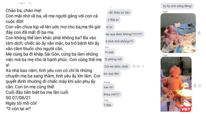 """Câu chuyện lan truyền trên mạng xã hội facebook """"lấy nước mắt"""" cộng đồng mạng"""