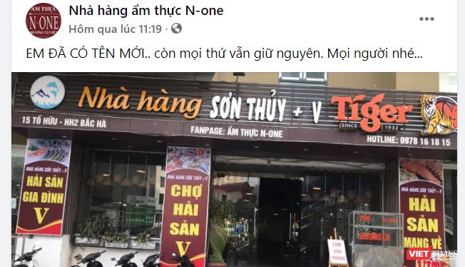 Nhà hàng N-One đổi tên thành Sơn Thuỷ +V sau khi bị tố liên quan đến việc ông Đ.H.H. bị bắt quỳ, hành hung dã man. Ảnh chụp từ trang cá nhân của nhà hàng N-One.