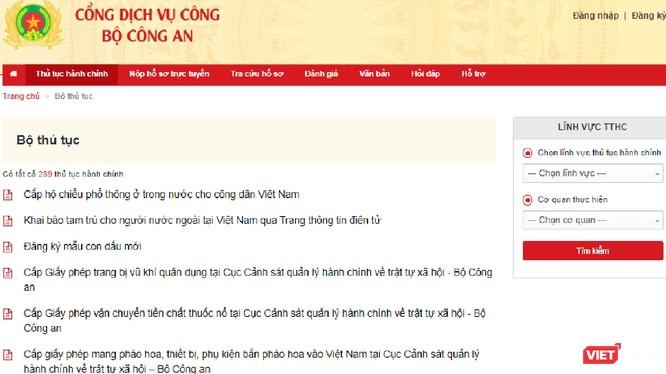 Cổng dịch vụ công Bộ Công an được đặt tại địa chỉ https://dichvucong.bocongan.gov.vn.