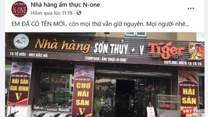 """Hơn chục ngày sau khi xảy ra sự việc hành hung và ép quỳ, trên Fanpage Nhà hàng N-One thông báo """"có tên mới, còn mọi thứ vẫn giữ nguyên"""" cùng bức ảnh ghi danh Nhà hàng Sơn Thuỷ +V. Ảnh chụp ngày 27/11/2020, hiện đã bị xoá."""