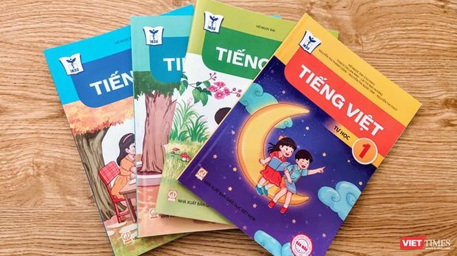 Sách Tiếng Việt 1 công nghệ giáo dục (bản mẫu). Ảnh: Minh Thúy