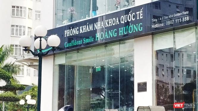 Phòng khám Nha khoa quốc tế Hoàng Hường Confident Smile (Ảnh: Khánh Linh)