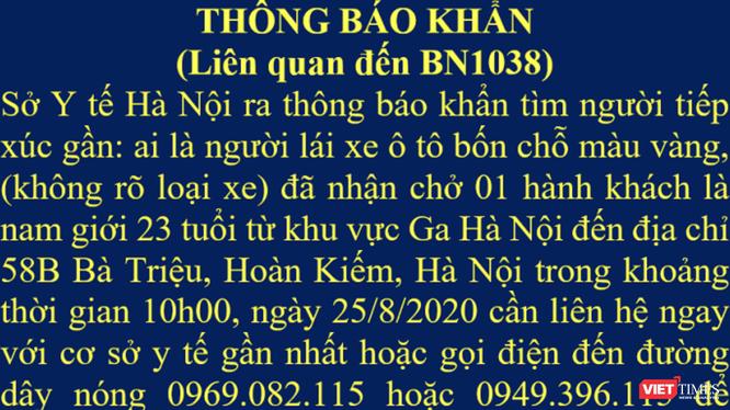Thông báo khẩn của Sở Y tế Hà Nội (Ảnh: Minh Thúy - nguồn SYT Hà Nội)