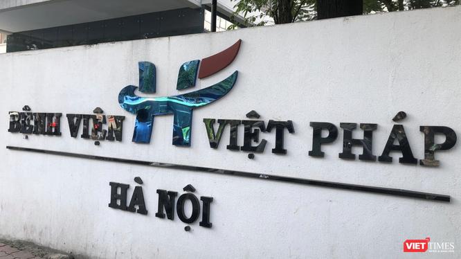 Bệnh viện Việt Pháp (Ảnh: Minh Thuý)
