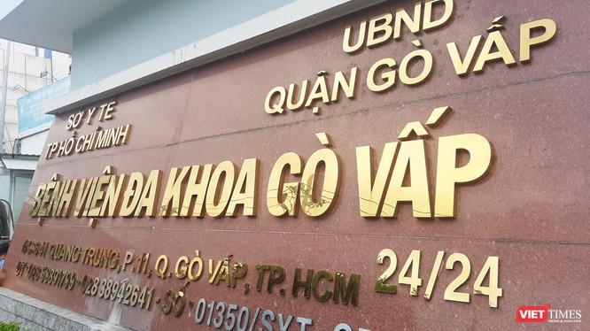 Bệnh viện Đa khoa Gò Vấp TP.HCM. Ảnh: N.T