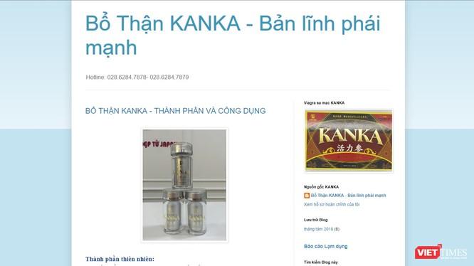 Một trong số quảng cáo sản phẩm Kanka Katasuryokujin không rõ nguồn gốc