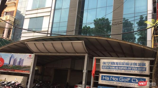 Trụ sở Công ty CP Xây dựng và Phát triển đầu tư Thăng Long, Công ty CP Thương mại và Xuất khẩu lao động Sao Vàng và Công ty CP sân golf Hà Nội.