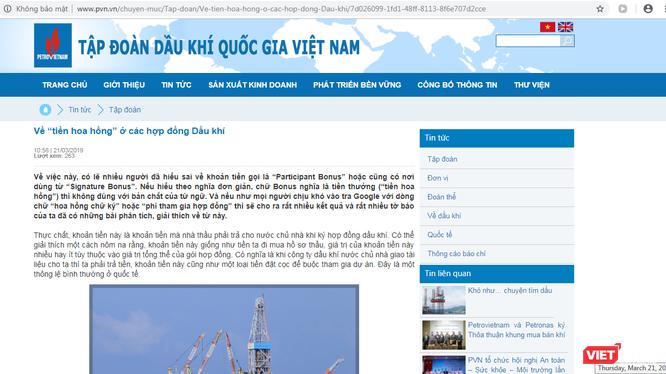 """Website Tập đoàn dầu khí đăng tải bài viết về """"tiền hoa hồng"""" tại dự án Junin 2"""