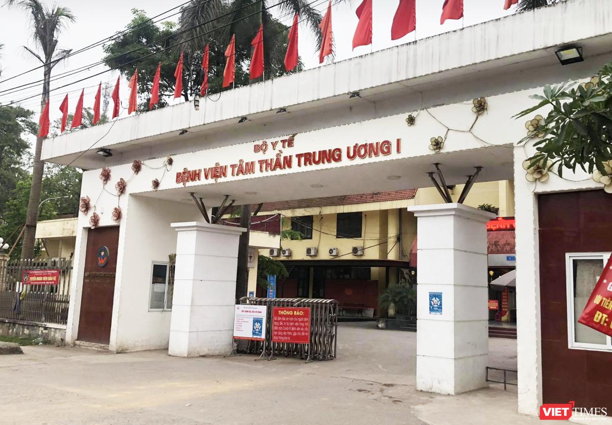 """TS. Nguyễn Huy Quang: Chìa khoá tự do ra vào khu điều trị chính là """"kẽ hở"""" tiếp tay cho tội phạm ảnh 3"""