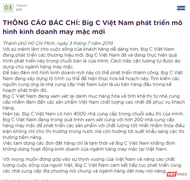 Big C: Việc dừng nhập hàng may mặc Việt Nam chỉ là tạm thời! ảnh 1