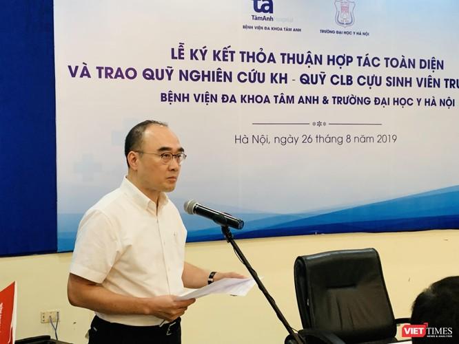 Trường Đại học Y Hà Nội và Bệnh viện Tâm Anh hợp tác toàn diện để nâng cao chất lượng chăm sóc sức khỏe nhân dân ảnh 5