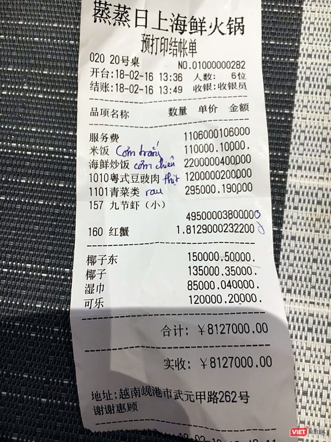 Sau khi vào cuộc kiểm tra, cơ quan chức năng phát hiện Nhà hàng Siêu Hấp in phiếu tính tiền bằng chữ Trung Quốc hoạt động không có giấy phép, không niêm yết giá, bán rượu từ Trung Quốc. không có hóa đơn