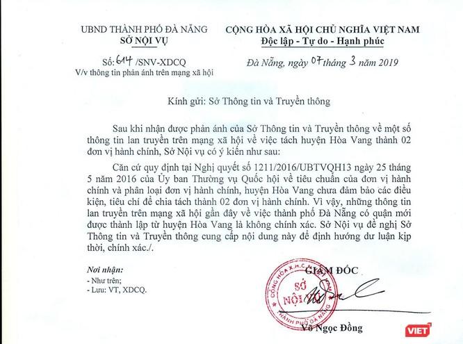 Đà Nẵng phủ nhận tin đồn tách huyện Hòa Vang thành 2 đơn vị hành chính mới ảnh 1