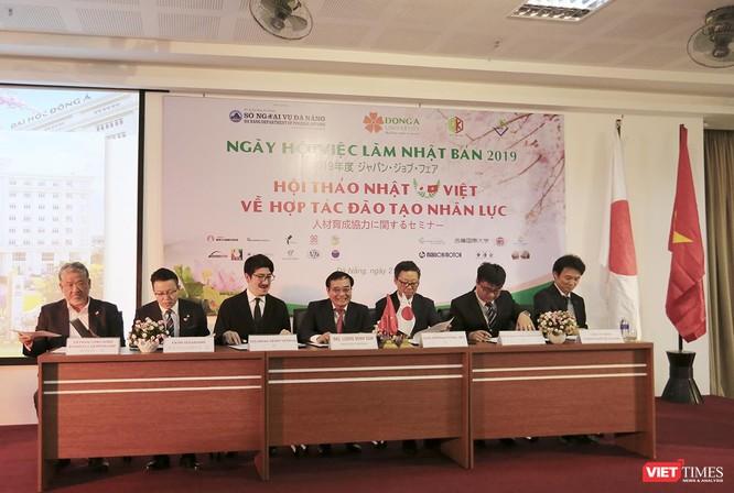 Đà Nẵng: Doanh nghiệp Nhật Bản tặng gói học bổng 12 tỷ đồng cho sinh viên ngành điều dưỡng ảnh 2