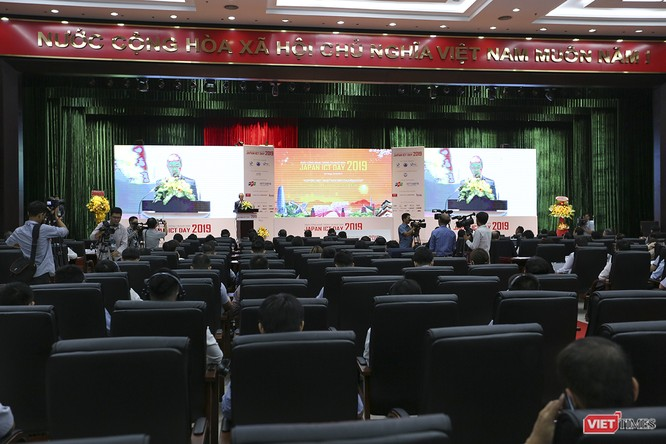 Big Data, chuyển đổi số và AR/VR là mảng hợp tác tiềm năng của DN Việt-Nhật ảnh 1