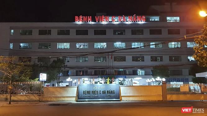 Bệnh viện C chính thức được dỡ bỏ phong tỏa sau 14 ngày cách ly ảnh 2
