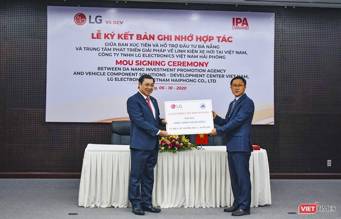 """LG """"bắt tay"""" UBND TP. Đà Nẵng thành lập Trung tâm R&D CNTT ảnh 1"""