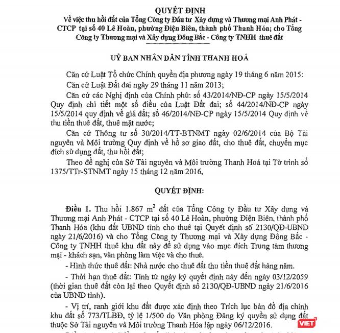 Khu đất 40 Lê Hoàn và đề xuất dự án BT Trường THPT Nguyễn Trãi ảnh 4