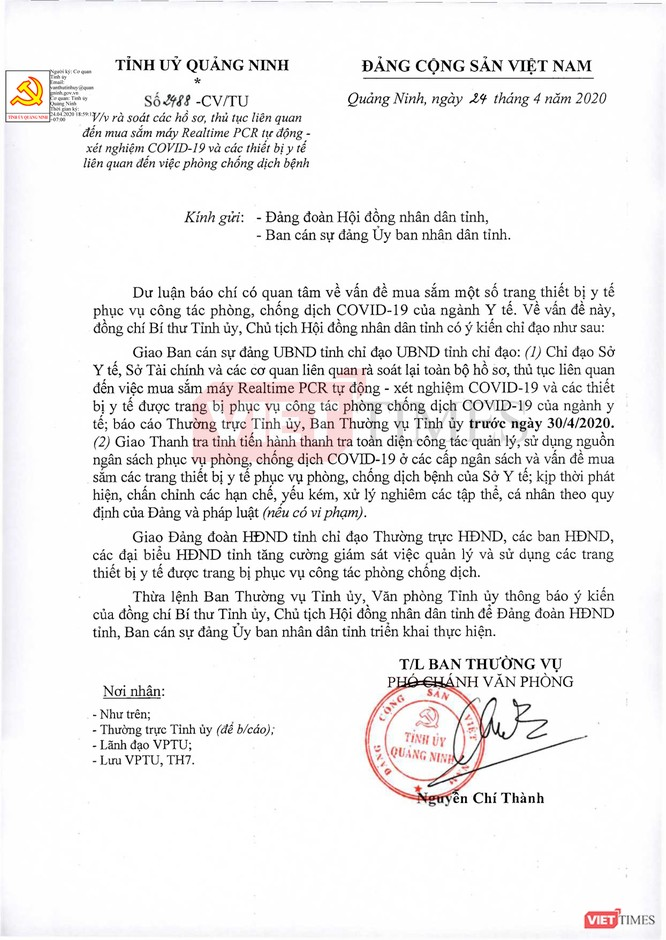Công văn của Tỉnh ủy Quảng Ninh về việc rà soát các hồ sơ, thủ tục liên quan đến mua sắm máy Realtime PCR tự động - xét nghiệm COVID-19 và các thiết bị y tế liên quan đến việc phòng, chống dịch bệnh.