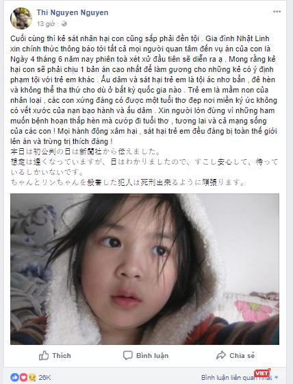 Ấn định ngày xét xử nghi phạm người Nhật sát hại bé Nhật Linh (Nhật Bản) ảnh 1