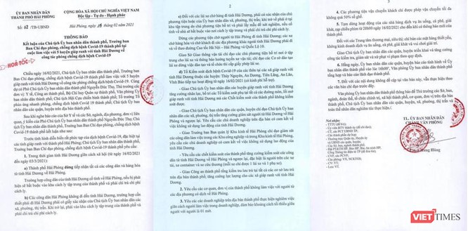 Hải Phòng hoả tốc ra thông báo từ chối người và hàng hoá từ Hải Dương ảnh 1