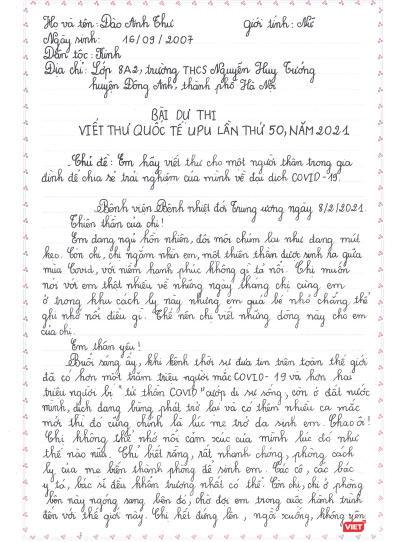 Xúc động bức thư gửi bé gái sinh ra tại Bệnh viện Bệnh Nhiệt đới Trung ương ảnh 1