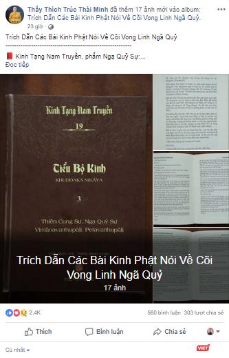 Quảng Ninh yêu cầu chùa Ba Vàng chấm dứt các hoạt động không có trong danh mục hoạt động tôn giáo ảnh 1