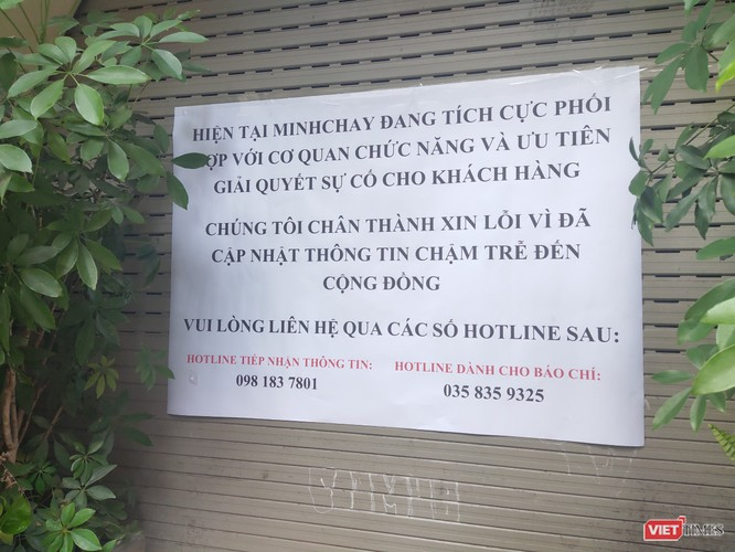 Doanh nghiệp sản xuất pate Minh Chay phải chịu hoàn toàn trách nhiệm về sản phẩm trên thị trường ảnh 2