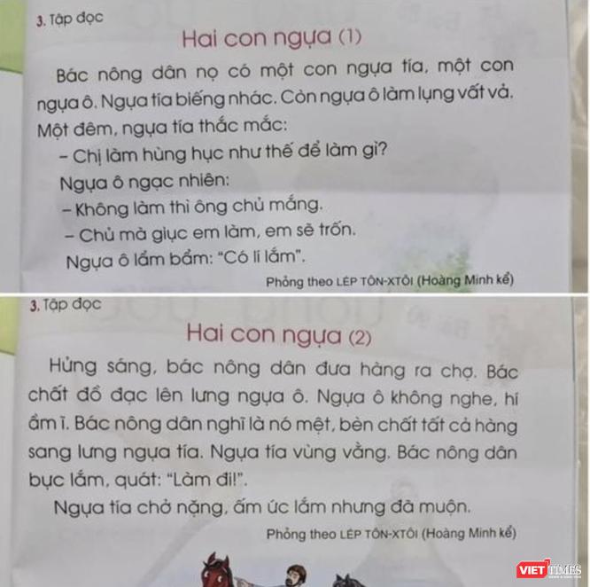 SGK Tiếng Việt 1 phải chỉnh sửa, GS. Nguyễn Minh Thuyết nói gì? ảnh 1