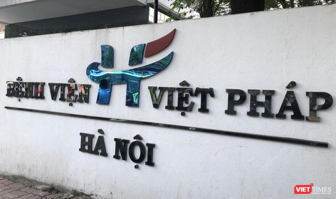 Ảnh: Bệnh viện Việt Pháp thông tin về vụ sản phụ tử vong sau sinh con ảnh 1
