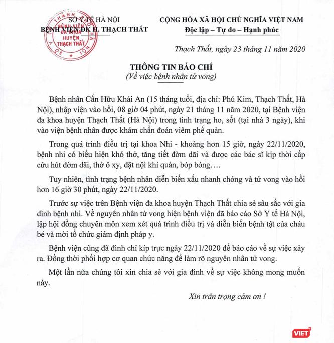 Hà Nội: Bé trai 15 tháng tuổi tử vong, Bệnh viện đang hợp tác với cơ quan chức năng tìm nguyên nhân ảnh 1