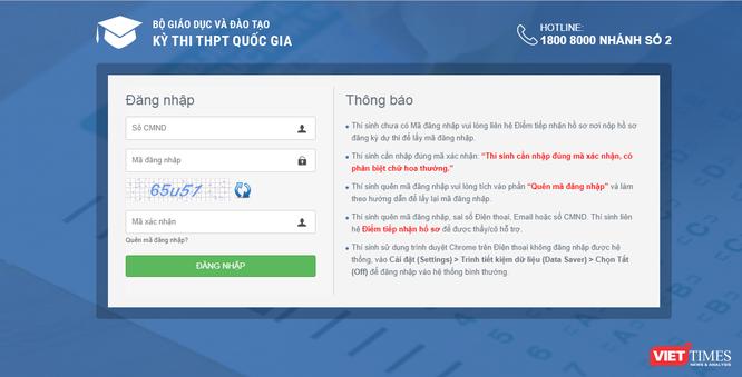 Tra cứu điểm thi một cách chính xác, nhanh chóng nhất tại website của Bộ GD&ĐT