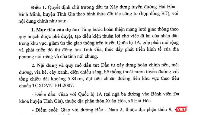 Nhà đầu tư nào sẽ trúng dự án đổi 42ha đất lấy 5,84km đường tại Thanh Hóa? ảnh 1