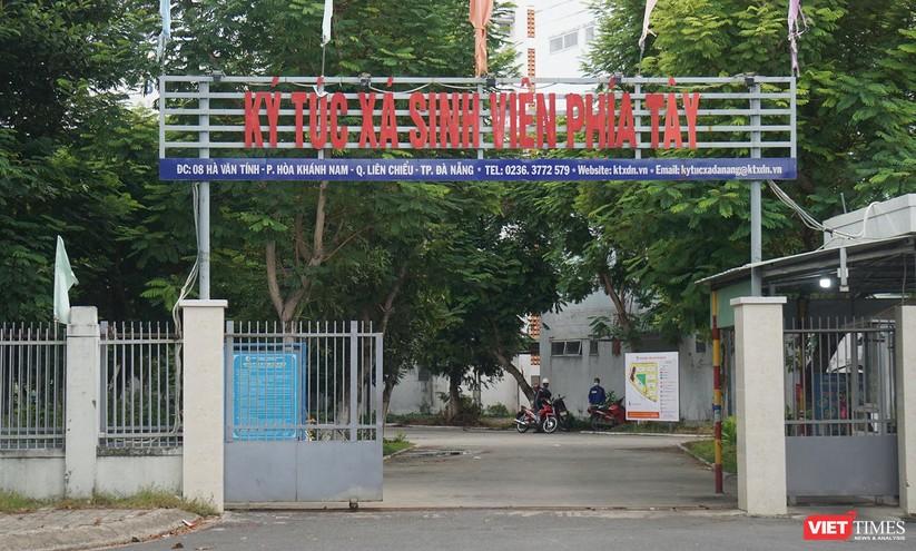 Ảnh: Quân đội khẩn trương dọn dẹp, chuyển ký túc xá thành bệnh viện dã chiến 2.000 giường ở Đà Nẵng ảnh 1